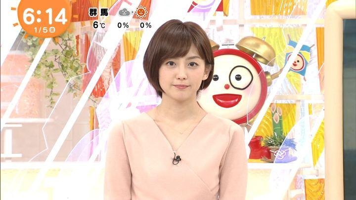 2018年01月05日宮司愛海の画像08枚目