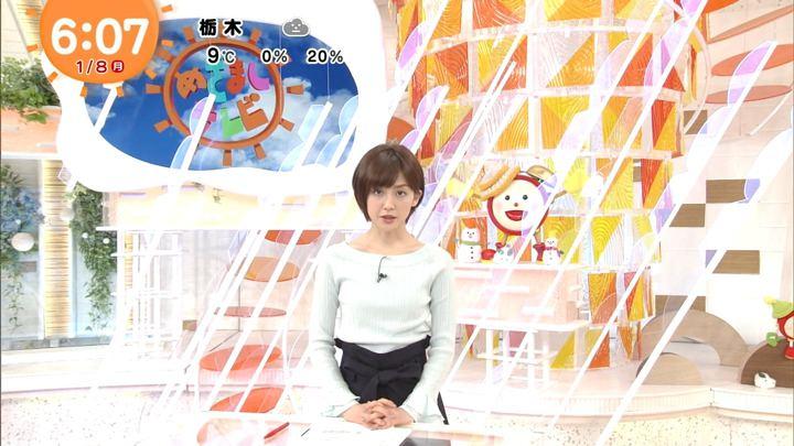 2018年01月08日宮司愛海の画像03枚目