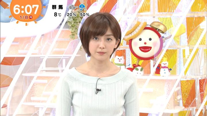 2018年01月08日宮司愛海の画像04枚目