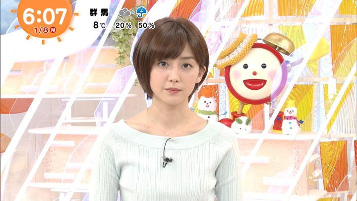 2018年01月08日宮司愛海の画像05枚目