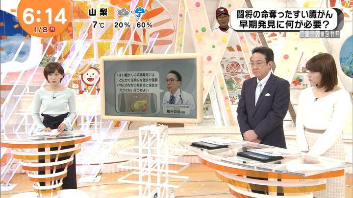 2018年01月08日宮司愛海の画像06枚目