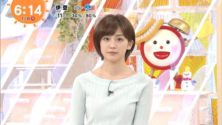 2018年01月08日宮司愛海の画像08枚目