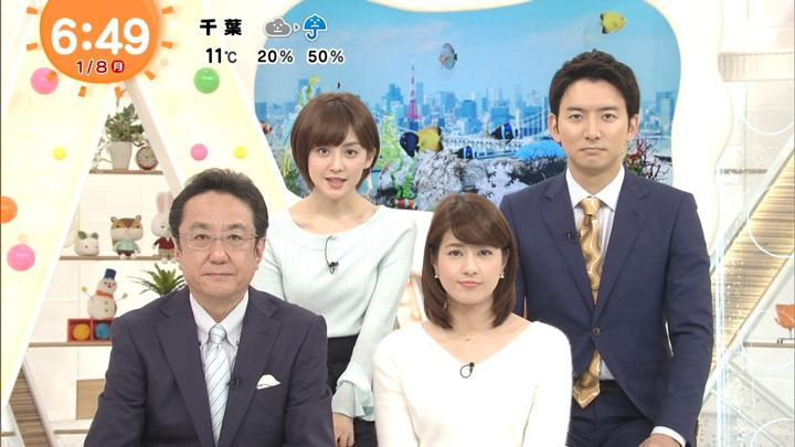 2018年01月08日宮司愛海の画像09枚目