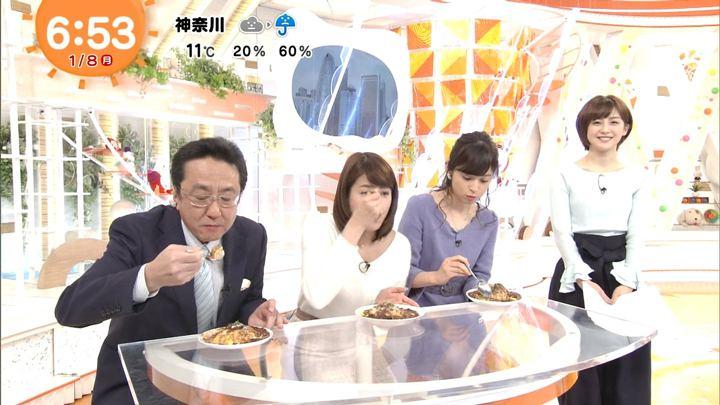2018年01月08日宮司愛海の画像11枚目