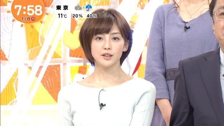 2018年01月08日宮司愛海の画像12枚目