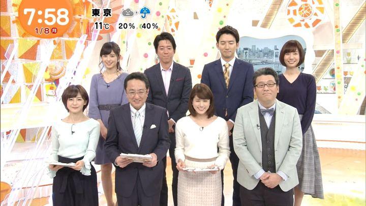 2018年01月08日宮司愛海の画像14枚目