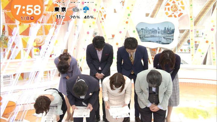 2018年01月08日宮司愛海の画像15枚目