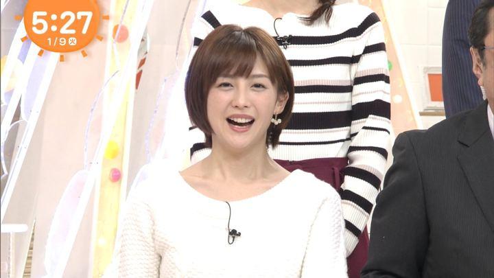 2018年01月09日宮司愛海の画像02枚目