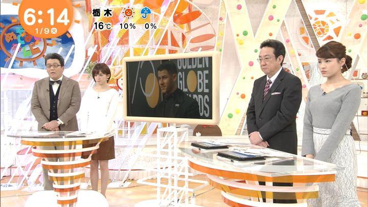 2018年01月09日宮司愛海の画像08枚目