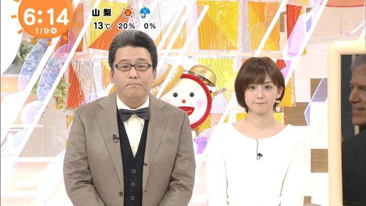 2018年01月09日宮司愛海の画像10枚目
