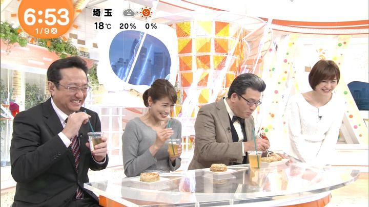2018年01月09日宮司愛海の画像13枚目