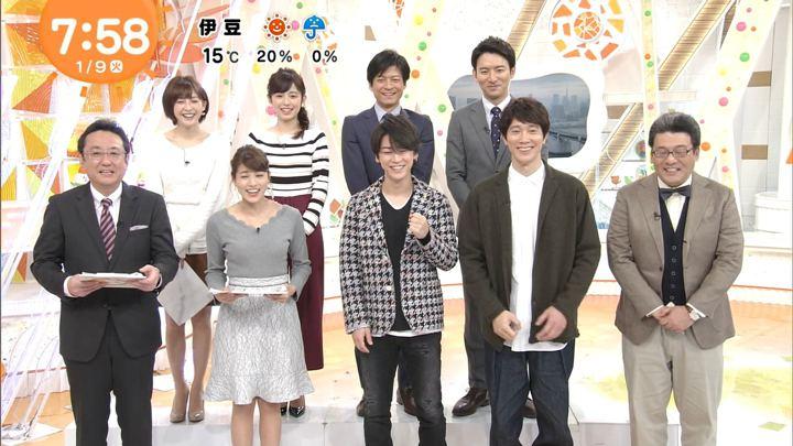 2018年01月09日宮司愛海の画像17枚目