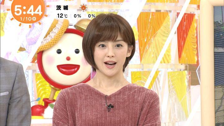 2018年01月10日宮司愛海の画像01枚目