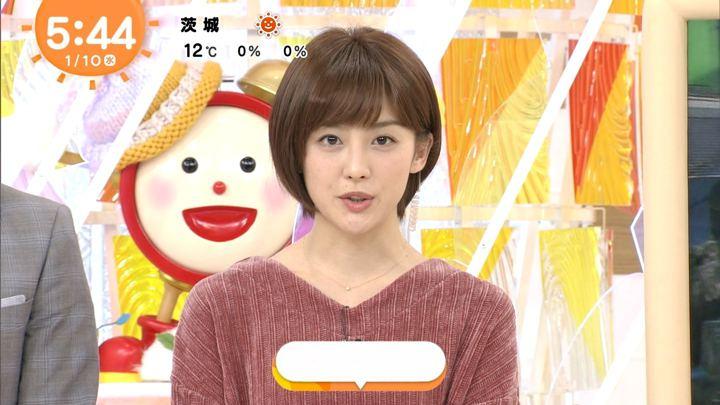 2018年01月10日宮司愛海の画像02枚目