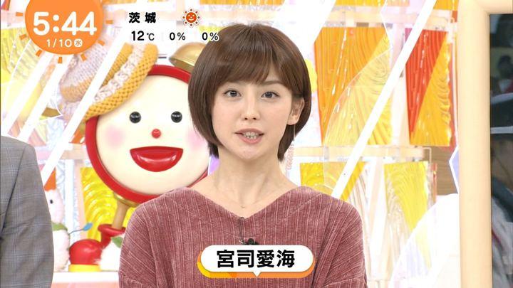 2018年01月10日宮司愛海の画像03枚目