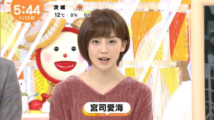 2018年01月10日宮司愛海の画像04枚目