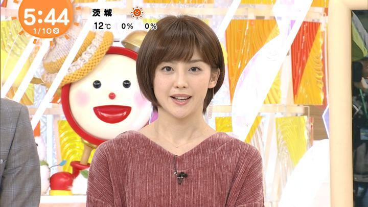 2018年01月10日宮司愛海の画像05枚目