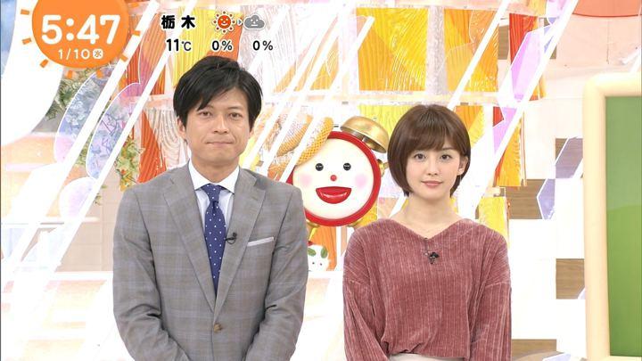 2018年01月10日宮司愛海の画像09枚目