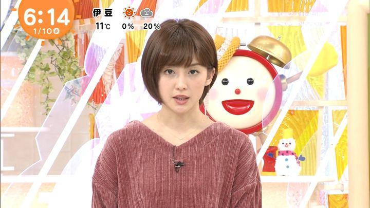 2018年01月10日宮司愛海の画像13枚目