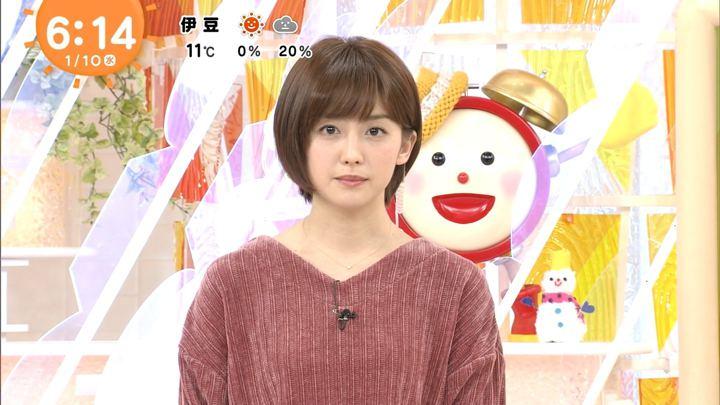 2018年01月10日宮司愛海の画像14枚目