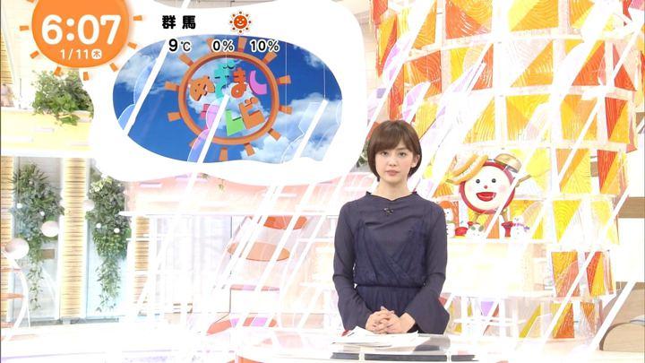 2018年01月11日宮司愛海の画像04枚目