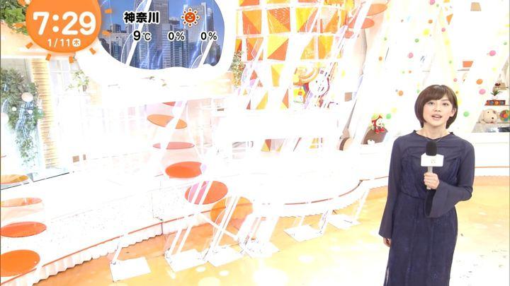 2018年01月11日宮司愛海の画像08枚目