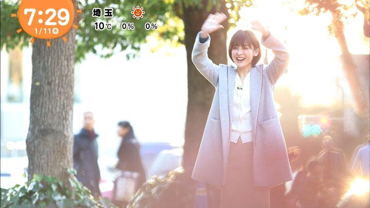 2018年01月11日宮司愛海の画像11枚目