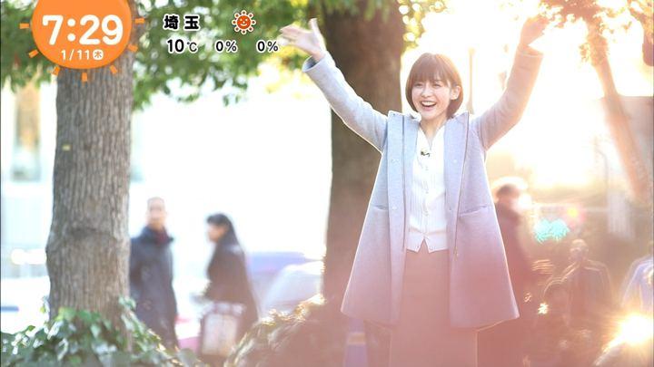 2018年01月11日宮司愛海の画像12枚目