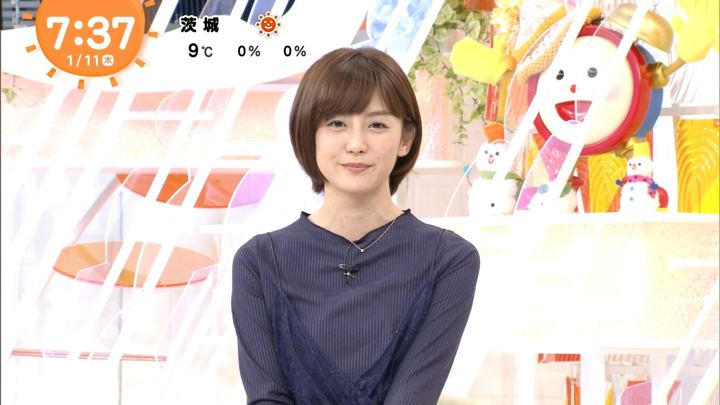 2018年01月11日宮司愛海の画像24枚目
