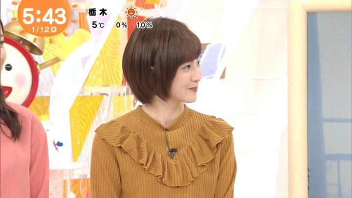 2018年01月12日宮司愛海の画像05枚目