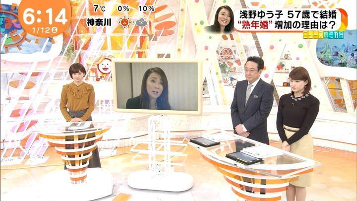 2018年01月12日宮司愛海の画像10枚目