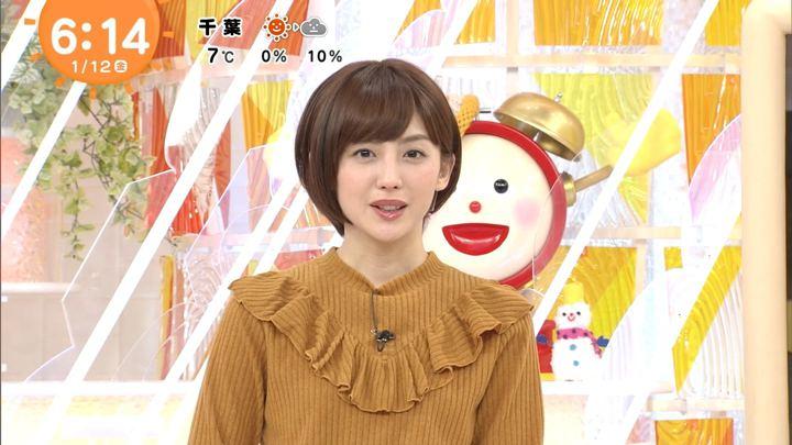 2018年01月12日宮司愛海の画像11枚目
