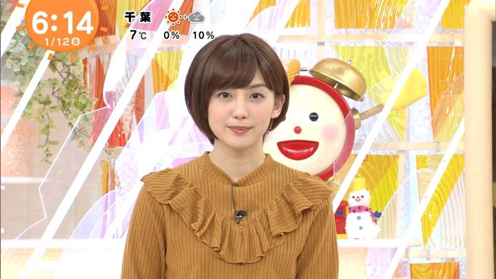 2018年01月12日宮司愛海の画像12枚目