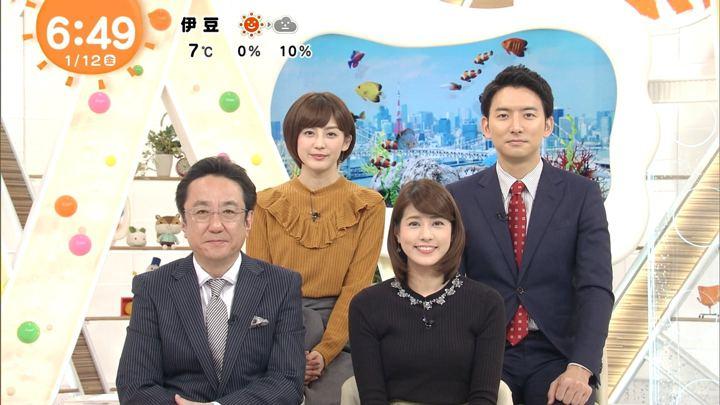 2018年01月12日宮司愛海の画像13枚目