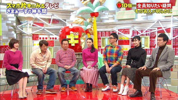 2018年01月13日宮司愛海の画像17枚目