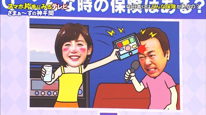 2018年01月13日宮司愛海の画像35枚目