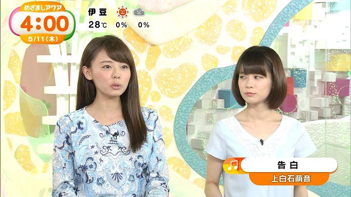 miyazawa20170511_03.jpg