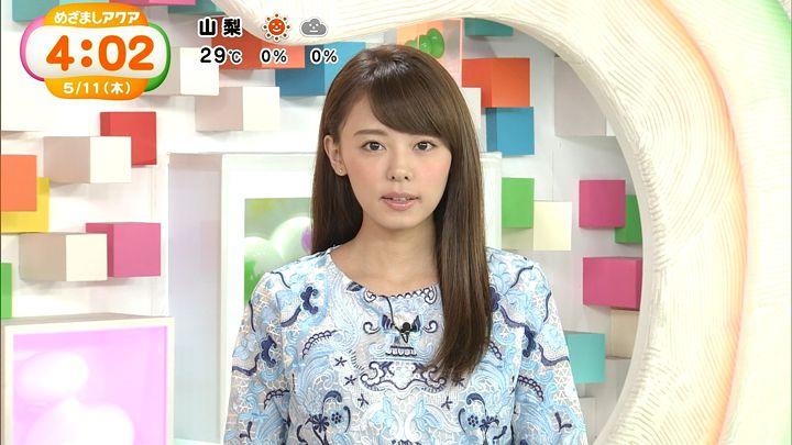 miyazawa20170511_04.jpg