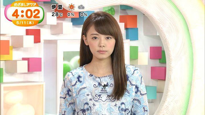 miyazawa20170511_05.jpg