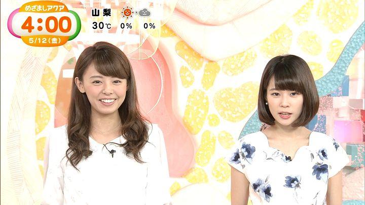 miyazawa20170512_05.jpg