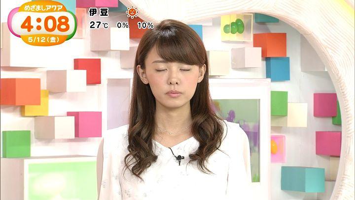 miyazawa20170512_07.jpg