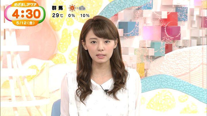 miyazawa20170512_13.jpg