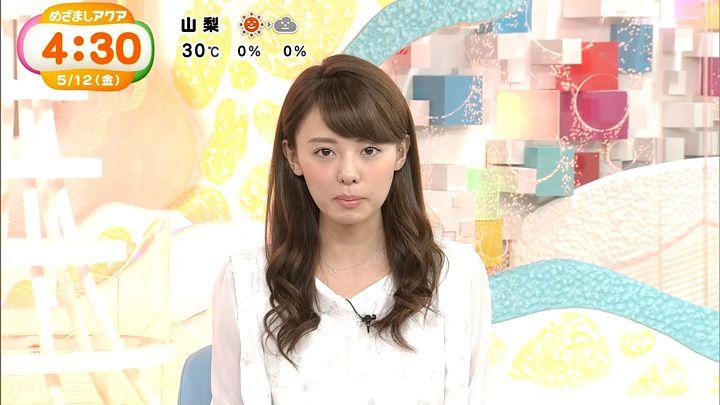 miyazawa20170512_14.jpg