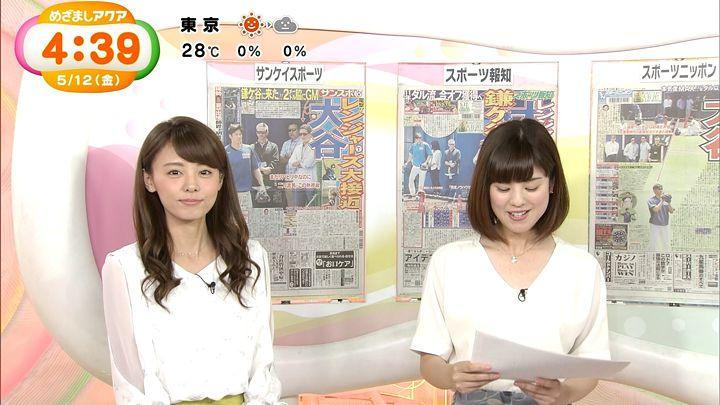 miyazawa20170512_15.jpg