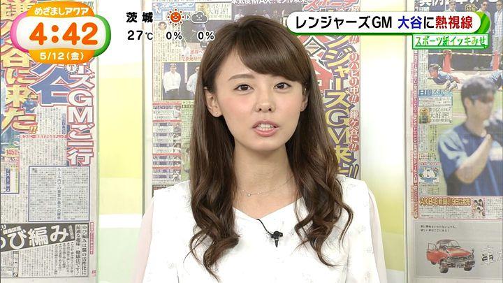 miyazawa20170512_16.jpg