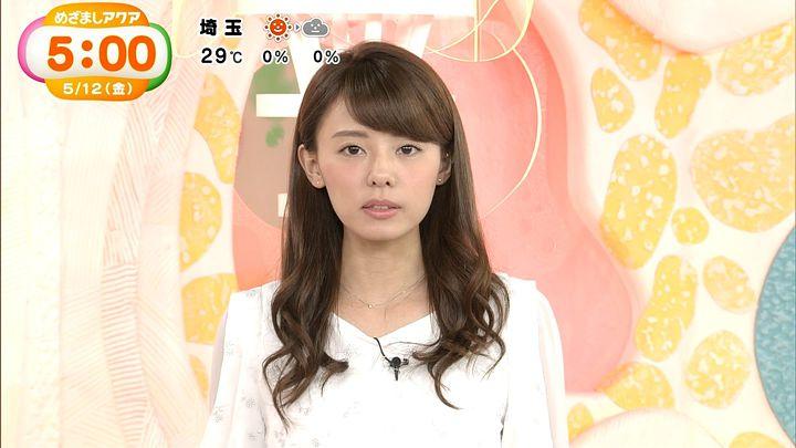 miyazawa20170512_18.jpg