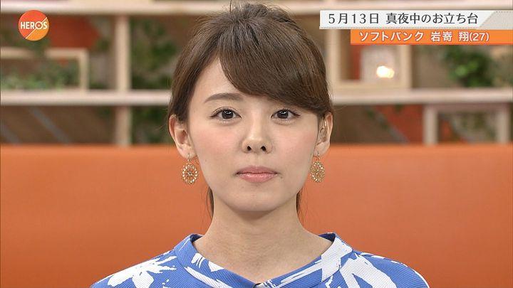 miyazawa20170513_10.jpg