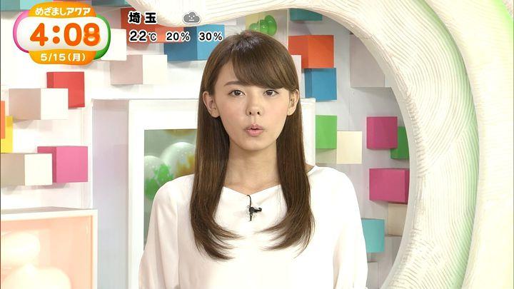 miyazawa20170515_06.jpg