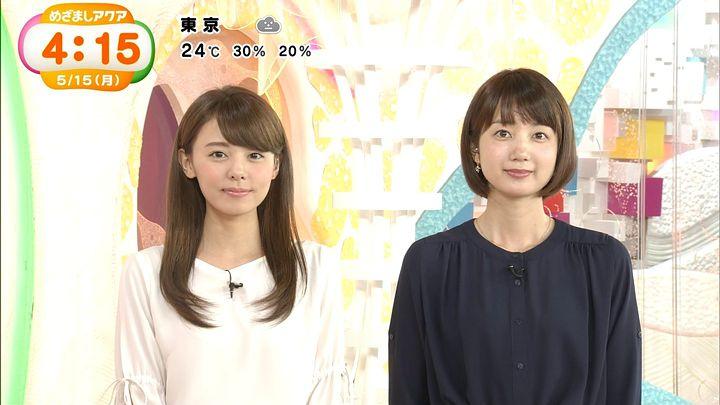 miyazawa20170515_08.jpg