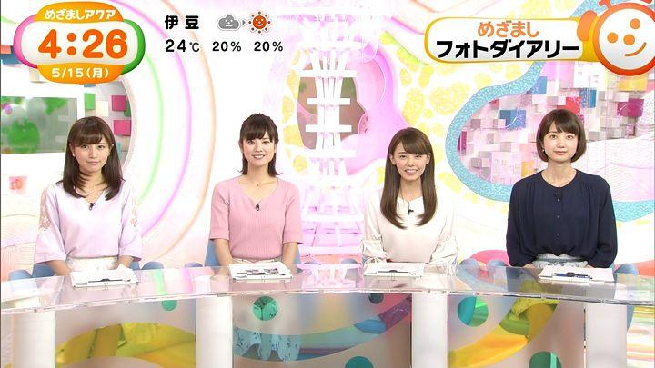 miyazawa20170515_09.jpg
